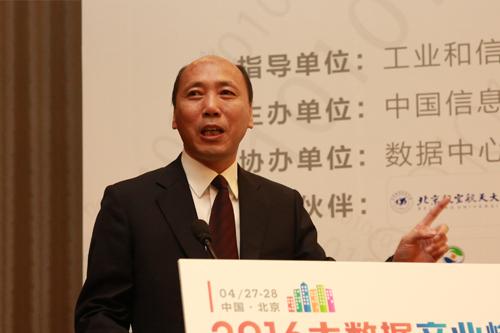 500-333文章照片-大数据推动金融创新- 赵维平