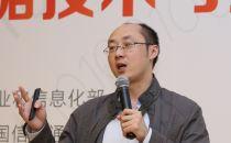 星环信息孙元浩:Hadoop推动现代数据仓库技术的深刻变革