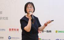 通信研究院张俊霞:大数据重点技术知识产权发展态势