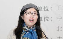 刘莹:交通节能减排智能化分析技术及北京实践