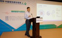 王志强:健康大数据分析技术发展进程