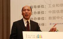 农行赵维平:农业银行自主可控的大数据平台建设