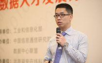 文思海辉马宁:大数据的分析挖掘与应用