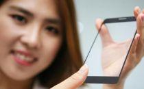 LG新技术:屏幕内置指纹识别模块 智能手机更轻薄