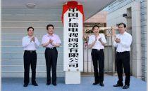 中国广电的机会在哪儿?