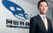 网宿科技拟海外新设两子公司