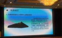 """EasyStack与山西吕梁共建""""天河云"""",拓展中西部政企市场"""