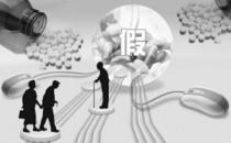淘宝店主网售进口药品被控非法经营罪