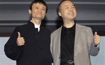 阿里与软银日本成立云计算公司:SB Cloud