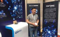 网心科技CEO 陈磊:共享经济下的云计算