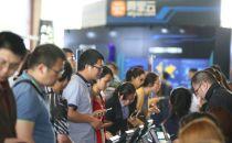 云栖大会武汉峰会开幕  聚焦大数据、创客与网络安全