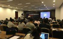 2016中国大数据应用大会将于7月举行