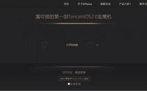 富可视将发全新智能手机 搭载TOS2.0系统