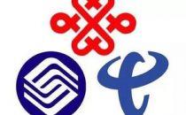 移动一家独大,中国三家运营商你最喜欢哪个?