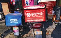 """外卖市场再掀风暴:美团外卖上海高调""""下战书"""""""