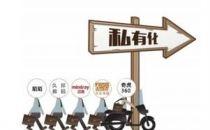 清华系获世纪互联控制权 加速还是搁浅私有化成迷