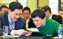 马云与马化腾:10万亿互联网医疗蓝海