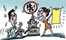 湖南移动原董事长王建根被公诉