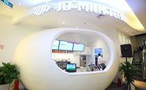 京东智能奶茶馆半日 比产品更诱人的一处风景