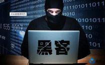 黑客在日本两小时盗取南非银行千万美元