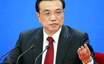 李克强:中国超80%的数据在政府手中 政府应共享