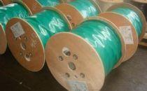 中国移动启动新一轮集采 采购特种光缆1480万芯公里