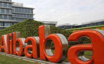 阿里巴巴发布2016财报 全力布局四大业务