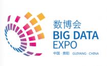 中国官员:大数据产业发展需全球携手