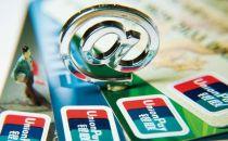 网贷公司乱象:几十万开家公司 两年吸金超9亿