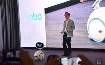 华硕推家庭机器人ZenBo 能说会道售599美元