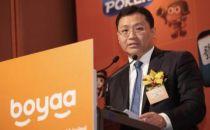 博雅互动董事长张伟遭司法机关调查一事告一段落