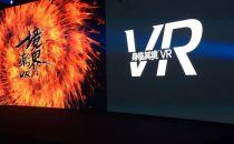 不谈VR产品 来聊聊VR主题公园这个事