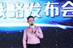 中译语通完成B轮2.5亿元融资 推出首款跨语言大数据平台