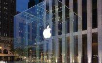 反对者认为苹果爱尔兰数据中心选址并未达标准