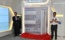 格力&京东发布三款智能空调 支持京东微联