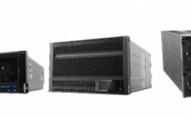 曙光发布INTEL E7 v4系列服务器,高端服务器又添新兵