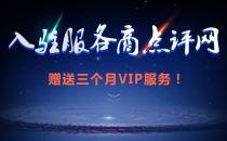 """万水千山""""粽""""是情,入驻""""服务商点评网""""即赠VIP特权"""