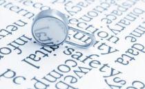 工信部将开展电信和互联网行业网络安全试点示范工作