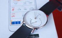 Withings智能手表评测:颜值确实高 但功能太少啊