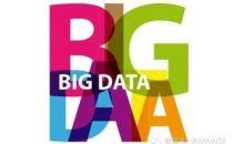 大数据征信迎爆发时机 这几家企业或将率先破局