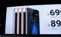 魅族发布魅蓝3S 金属机身支持指纹识别售价699起