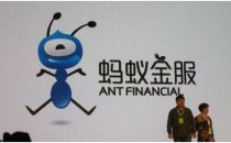 为进军东南亚 蚂蚁金服欲收购泰国支付公司30%股权