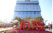 传京东将以400亿元收购1号店 系后者第三次易主