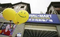 京东揽沃尔玛一号店于旗下 股价周一涨4.67%