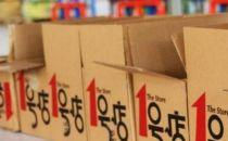 1号店作价95亿元并入京东 刘强东持股稀释至15.4%