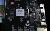 """中国也有了AlphaGo的""""大脑"""" 中星微发布中国首款嵌入式神经网络处理器"""