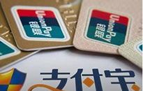 蚂蚁金服计划收购泰国支付公司20%股权