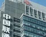 中国联通独家中标最高人民法院司法云项目
