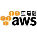 你够格成为AWS的合作伙伴吗?