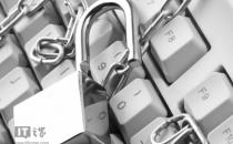 我国一年来网络安全事件造成915亿元损失